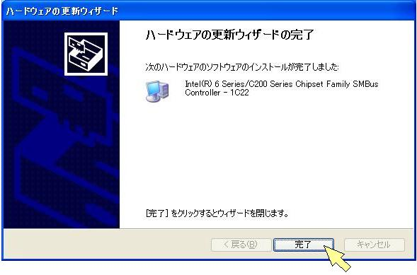 「PCIシンプル通信コントローラ ... - 教えて!goo