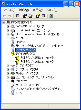 デバイスドライバが見つからない - Windows 7 解決 …